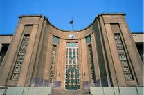 رتبه نخست سرآمدان علمی کشور برای دانشگاه علوم پزشکی تهران
