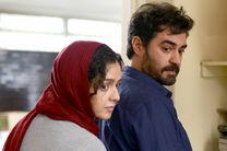 جشنواره فیلم پارسی با «فروشنده» افتتاح میشود