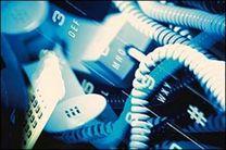 قطعی یا اختلال تلفن ثابت در بندرعباس