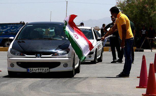 برگزاری دومین راند مسابقه اتومبیلرانی اسلالوم قهرمانی کشور در اصفهان