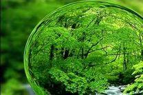 محیط زیست و توسعه پایدار مهمترین برنامه های UNDP در ایران