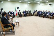 رئیس جمهور و اعضای هیات دولت با رهبر انقلاب دیدار می کنند