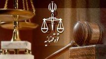 حکم پرونده شرکت تعاونی مسکن کارگران برق تهران صادر شد
