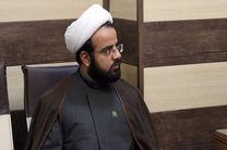 برگزاری بزرگترین محفل ترتیل خوانی قرآن در حرم حضرت معصومه(س)