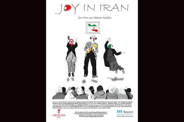 مستند شادی در ایران در پردیس چارسو به نمایش درمی آید