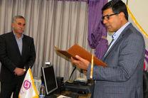 مراسم تودیع و معارفه مدیر شعب بانک ایران زمین در استان های غرب کشور برگزار شد