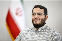 رئیس حوزه هنری سازمان تبلیغات اسلامی منصوب شد