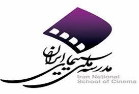 آغاز دوره ی دوم آموزش «مطالعات فیلم: نظریه، نقد و تحلیل»