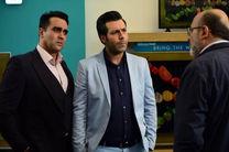 زمان پخش فصل سوم سریال از سرنوشت اعلام شد/جایگزین بوم و بانو مشخص شد
