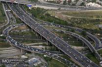 وضعیت ترافیکی بزرگراه های تهران در صبح روز ۸ دی اعلام شد