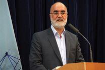 فرهادی سرپرست معاونت حقوقی و صادقپور بازرس کل استان تهران شدند