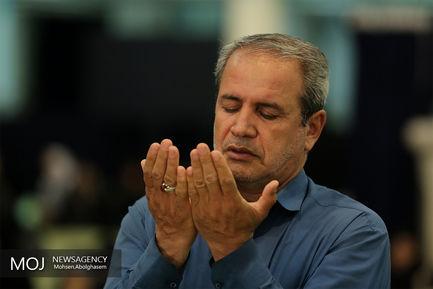 دعای عرفه در مصلای امام خمینی (ره)
