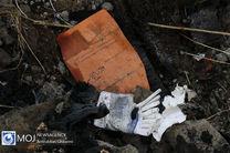 جعبه سیاه هواپیمای اوکراینی در اختیار ما است