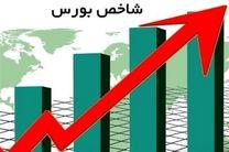 رشد شاخص بورس در جریان معاملات امروز ۱۰ آذر ۹۹