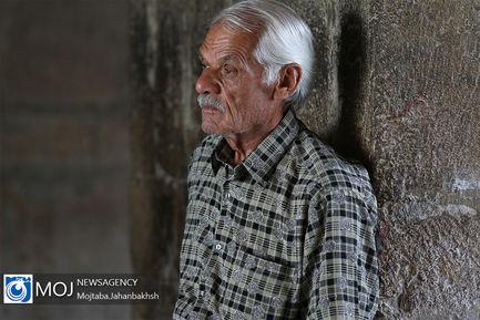 ۹ مهر، روز جهانی سالمند