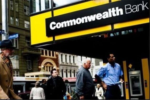 بانک استرالیایی ۵۳۰ میلیون دلار جریمه می شود