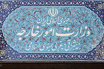وزارت خارجه ادعای مطرح شده درباره نامهنگاری ظریف به تیلرسون را تکذیب کرد