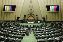 گزارش کمیسیون عمران درباره رد تحقیقوتفحص از عملکرد شهرداری تهران دستور کار مجلس قرار گرفت