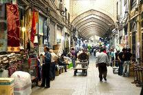 کسبه و بازار بهعنوان قلب معیشت مردم، مدتزمان زیادی را در روز تعطیلاند