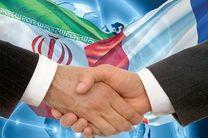 تقویت روابط با ایران، چشم انداز پارلمان جدید فرانسه