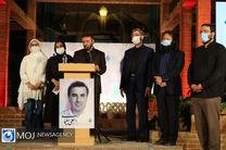بزرگداشت علی سلیمانی با حضور وزیر پیشنهادی ارشاد