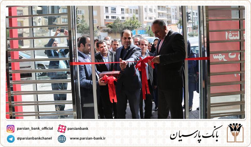 افزایش سرمایه بانک پارسیان در دستور کار هیات مدیره بانک