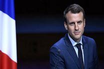 فرانسه مخالف تحریمهای یکجانبه علیه ایران است