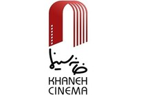 پوران درخشنده هشتمین شب کارگردانان سینمای ایران /  اعضای کانون فیلمنامهنویسان انتخاب شدند