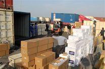 محموله ۷ میلیاردی کت و شلوارهای احتکاری در تور اطلاعاتی پلیس هرمزگان