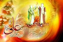 برگزاری جشن بزرگ عید غدیرخم در امامزاده زینب بنت موسی بن جعفر (ع) اصفهان