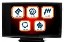 ویژه برنامههای تلویزیون در جشن نیمه شعبان اعلام شد