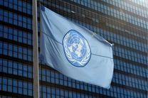 درخواست انگلیس از سازمان ملل برای ورود به مساله حمله موشکی به عربستان