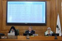 هفتاد و ششمین جلسه شورای شهر تهران