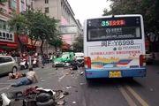راننده اتوبوس شهروندان چینی را زیر گرفت