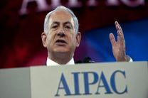 نتانیاهو به آمریکا می رود