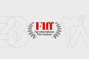 جزییات ثبت نام رسانهها در جشنواره جهانی فیلم فجر