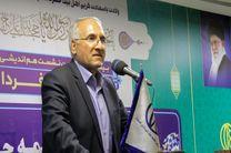 تصویب بودجه 6 هزار میلیارد تومانی شهرداری اصفهان