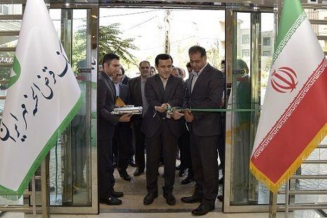 شعبه میدان ملت بانک قرض الحسنه مهر ایران در تهران راه اندازی شد
