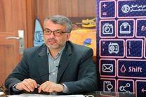 تسهیلات ویژه شهرداری اصفهان برای کاهش خسارت های کرونایی