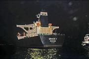 کشتی گریس ۱ تا عصر امروز آزاد می شود
