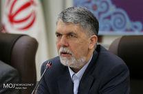 فضای اجتماعی ایران فضای غیرقابل پیشبینی است