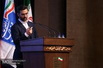 سند استراتژی ایران در اقتصاد دیجیتال به دولت ارائه می شود