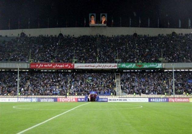 روایت رسانه ازبکی از دیگ جوشان آزادی و شور هواداران ایرانی