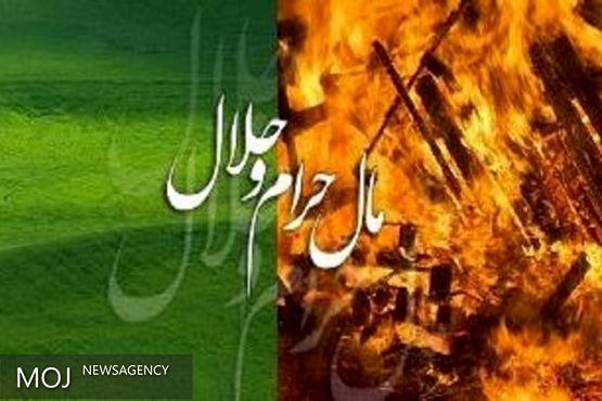 مال حرام؛ مانعی برای استجابت دعا