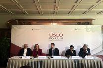 آغاز نشست مجمع اسلو با حضور ظریف، جان کری و موگرینی