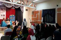 «نشست ادبی دو پنجره» درکانون پرورش فکری کودکان و نوجوانان لرستان برگزار شد