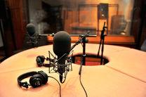 با برنامههای رادیو در روز قدس آشنا شوید