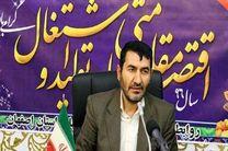 ۹ زندانی جرایم غیرعمد در اصفهان آزاد شدند