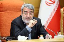 نامه دفاتر جامعه اسلامی دانشجویان به وزیر کشور در خصوص جایگزین استاندار تهران