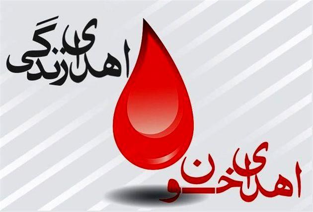 برگزاری همایش تجلیل از اهدا کنندگان خون در پیاده راه فرهنگی رشت